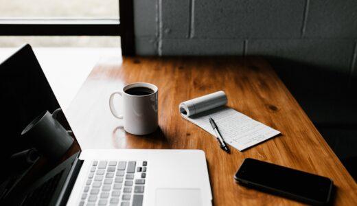 人と関わらずに稼げる仕事はある?ブログで稼ぐ方法3選!